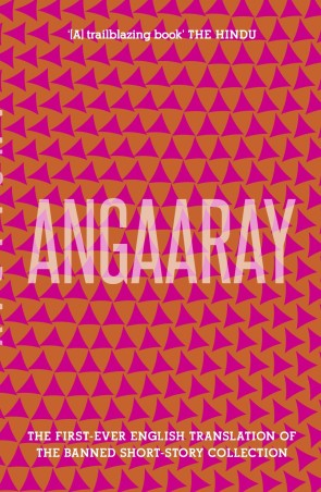 ANGAARAY long